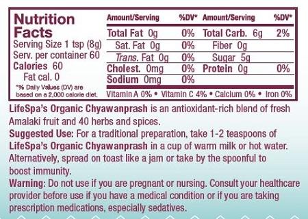 LifeSpa - Organic Chyawanprash image 2